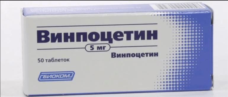 идея таблетки от головокружения при остеохондрозе это всегда
